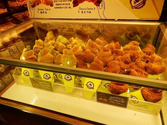 香港のパン屋さんで美味しいおすすめ店4選in尖沙咀