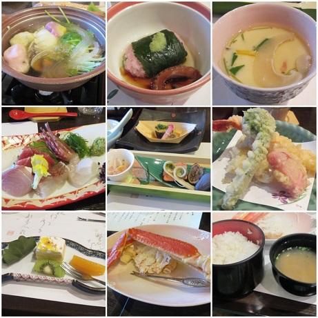 【ホテル南風荘 宿泊記】箱根の温泉でほっこり
