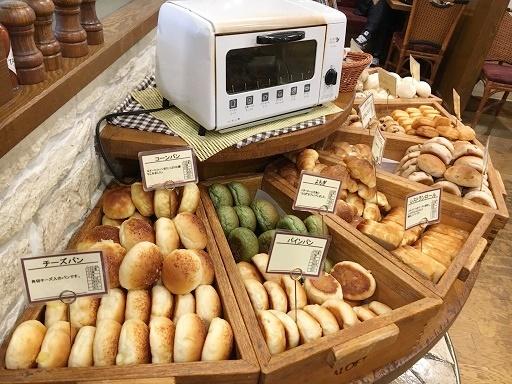 アロフト広島 アルパーク店のモーニングは?料金やパンの種類を紹介