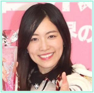 松井珠理奈は性格悪そうで嫌われすぎているという噂は本当?