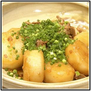 松井稼頭央 嫁の料理がおいしそう!mioタレを使った簡単レシピを紹介
