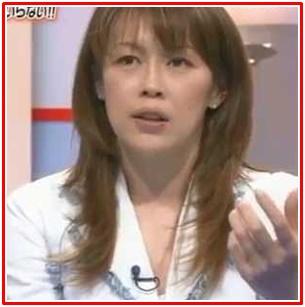 中田久美,監督,かつら,髪型,痩せすぎ,病気,怖い,喋らない